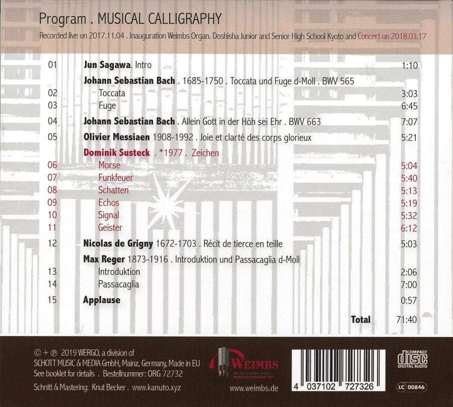 CD Weimbs-Orgel Kyoto Doshisha Junior and Senior Highschool